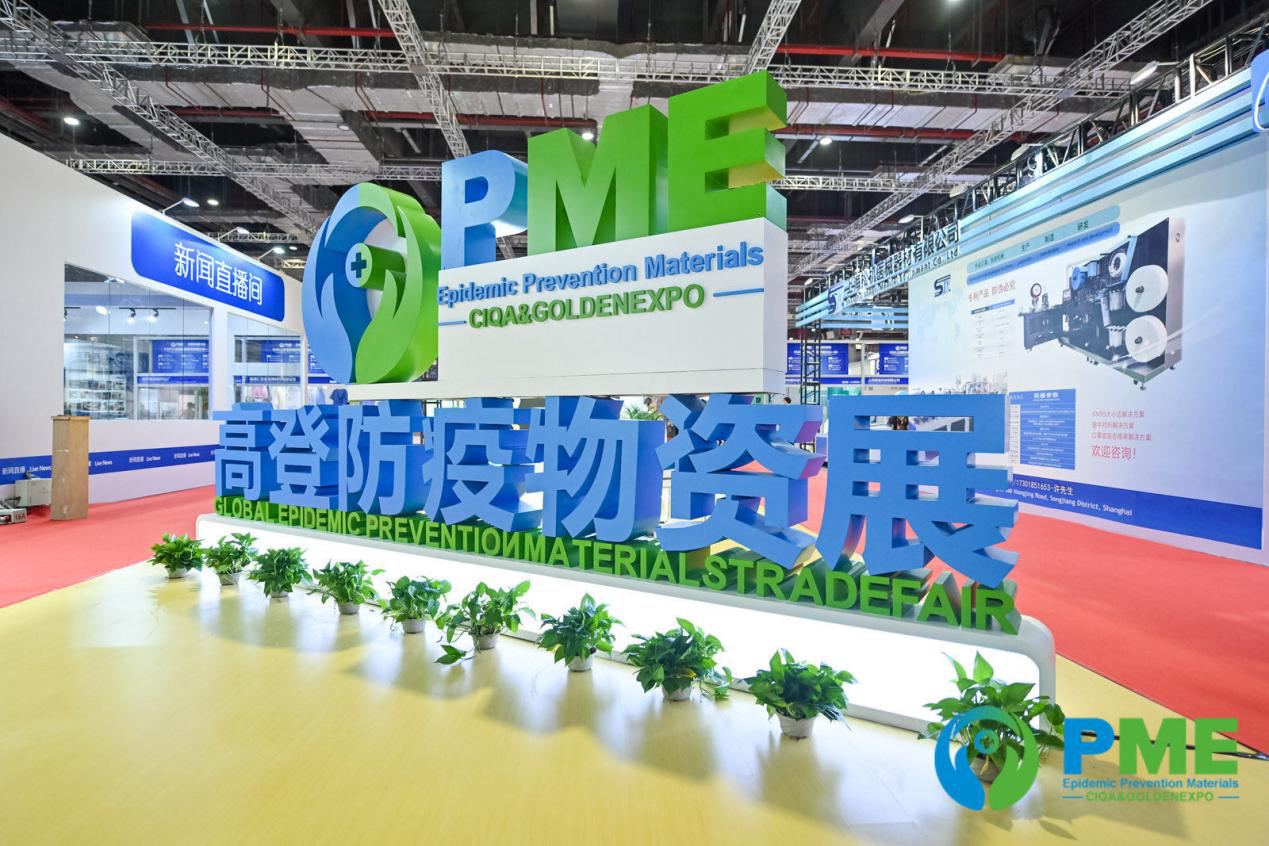 广东省疾病预防控制中心携采购清单助力广州高登防疫物资展