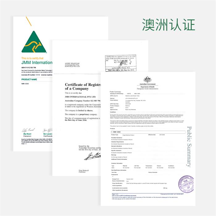 进口NMN又添新优选?澳洲原产KAYAJ NMN12000获邀进驻京东国际