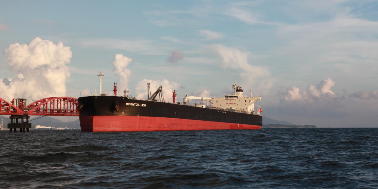 光汇石油最新公告解读:成功出售船只解决债务问题