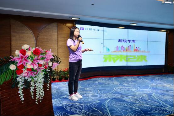 超级车库少儿科创俱乐部战略发布会深圳站顺利召开