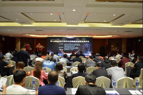 新拓三维受邀参加航空航天数字化测量技术创新发展论坛