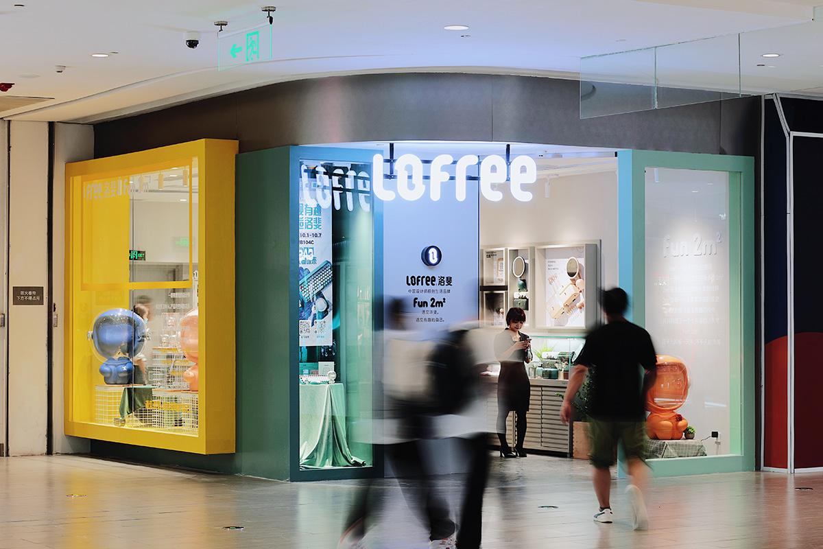 Lofree洛斐首家品牌店杭州开业,Fun 2m²有趣零距离